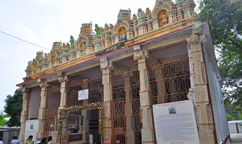 bull temple in Bangalore, India