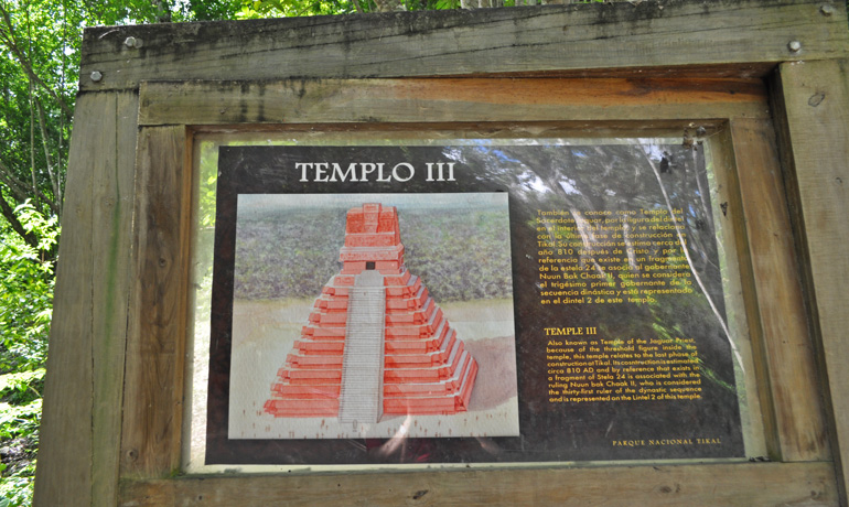 Tikal temple 3 map