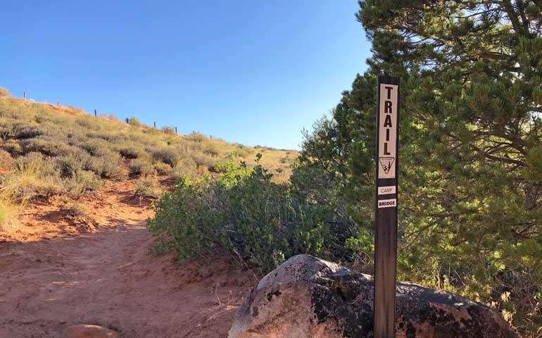 hiking trail near Moab, Utah