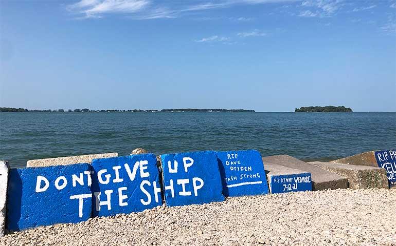 graffiti wall don't give up the ship